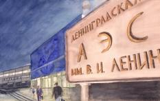 Иванов И.И. Акварель, бум. 38х45 см.